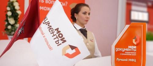 МФЦ н.п. Сухарево – ул. Пролетарская, д.15