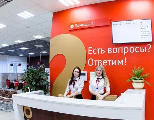 МФЦ рп. Озинки – ул. Советская, д.33