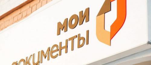 МФЦ  п. Октябрьский – ул. Школьная, д.1