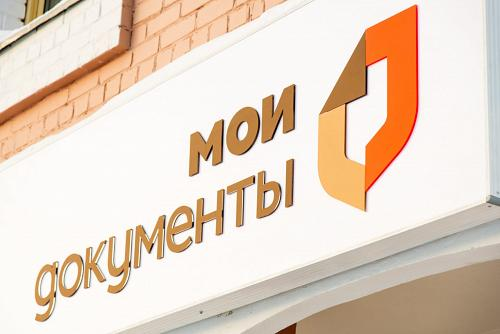 МФЦ г. Заинск – ул. Автозаводская, д.1А