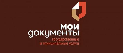 МФЦ  п. Краснинский – ул. Пушкина, д.41