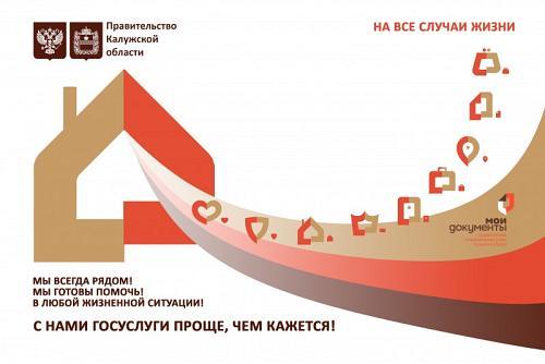 МФЦ г. Бугуруслан – ул. Комсомольская, д.106