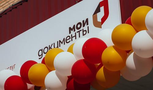 МФЦ г. Дмитров – мкр. имени Владимира Махалина, д. 20