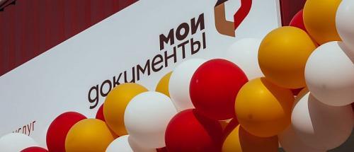 МФЦ с. Каширское – ул. Комсомольская, д.1В