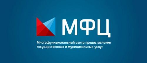 МФЦ с. Репьевка – ул. Воронежская, д.61