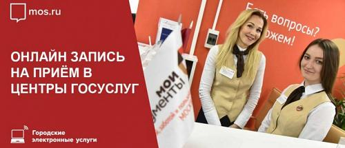 МФЦ г. Волгоград – ул. Богунская, д.12