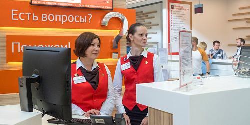 МФЦ г. Протвино – Победы ул., д. 2В