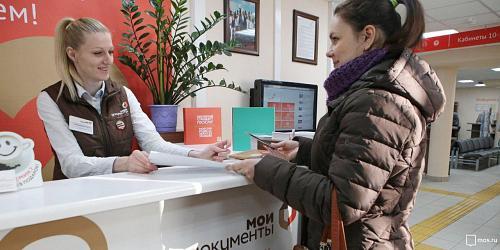 МФЦ района Выхино-Жулебино – Жулебинский бульвар, д. 25