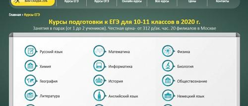 МФЦ г. Электрогорск – М. Горького, д. 9