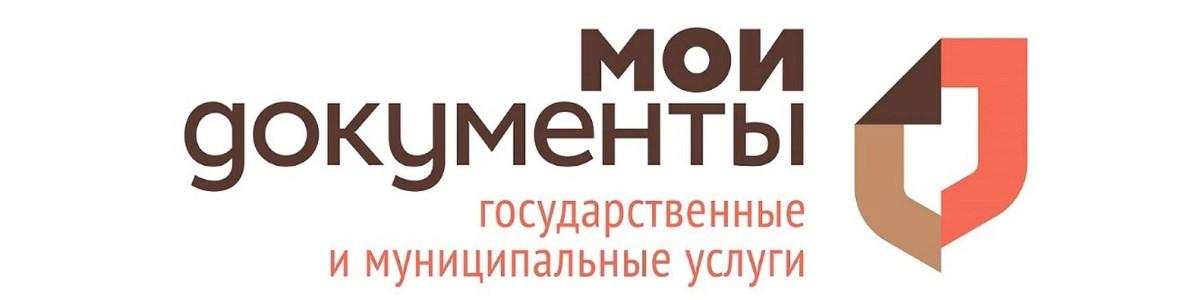 МФЦ Карсунского района - адрес, телефон, отзывы
