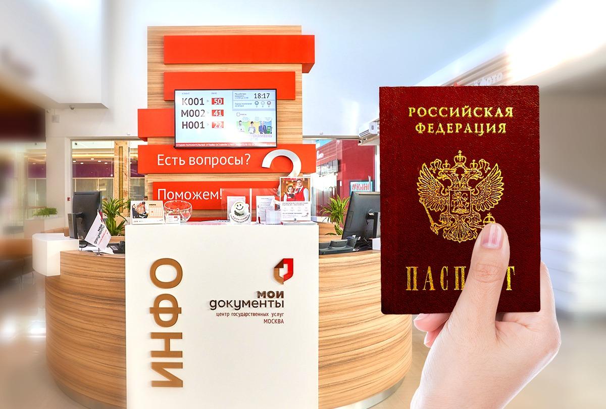 МФЦ ст-ца Курская – пер. Октябрьский, д.22