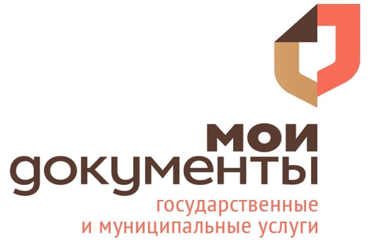 МФЦ г. Березовский – пр-кт Ленина, д.21, пом.63