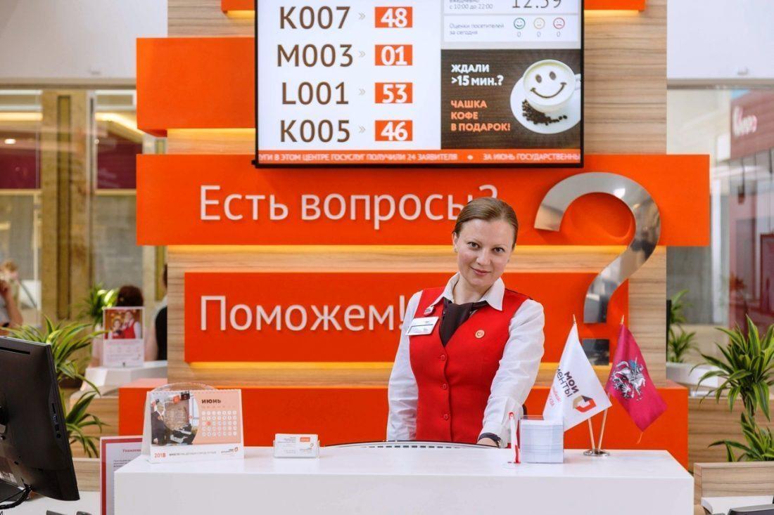 МФЦ с. Кочубеевское – ул. Советская, д.105А